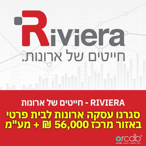 riviera2