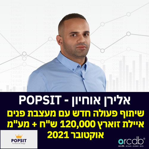 POPSIT-10