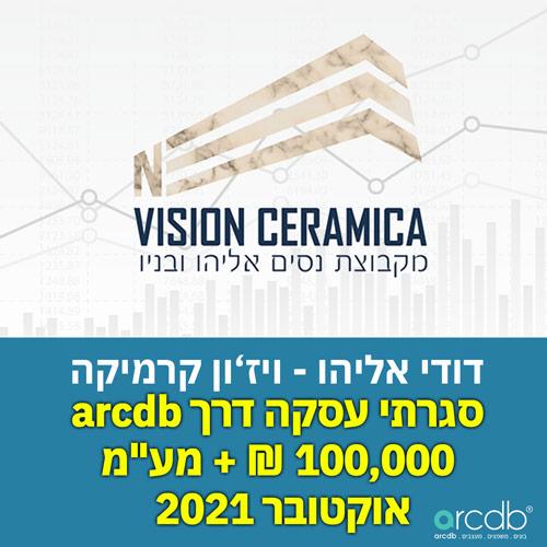 VISION-10